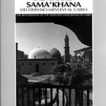 sama'khana