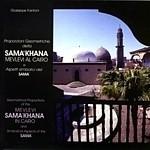 sama'khana DVD